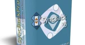 SyncBack Free Download For Windows 7, 8.1