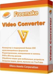 Freemake Video Converter Software For windows 7, 8.1, 10 And Mac