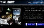 TouchCopy Software