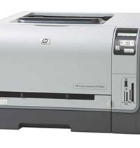 Hp Color LaserJet CP1215 Printer Drivers Download For Windows 7, 8, 10