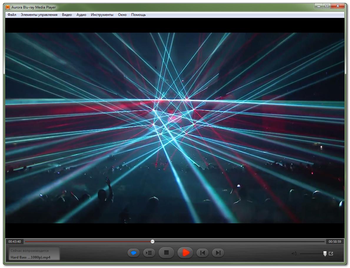 aurora-blu-ray-media-player-free-download-for-windows-7-8-1