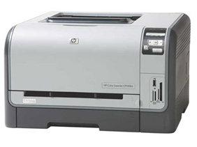 Hp Color LaserJet CP1215 Printer Drivers Download For Windows 7, 8, 10