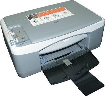 Best Home Color Printer